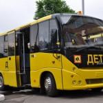 zakazat-shkolnyiy-avtobus